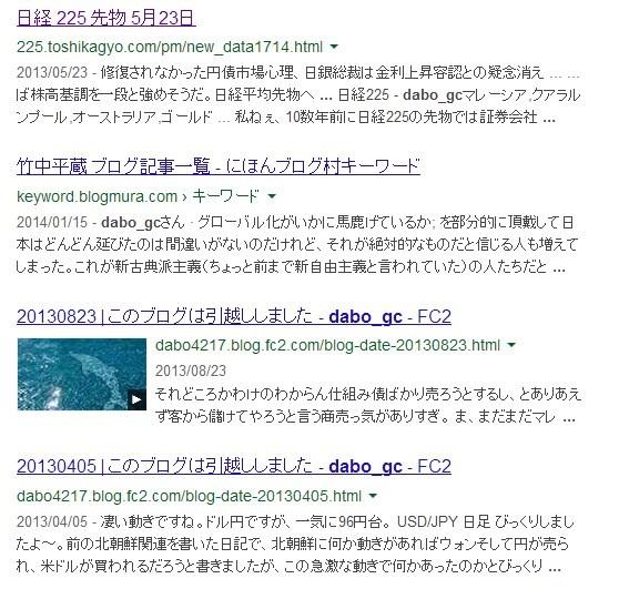 2014-01-29_16h42_37