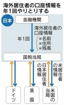 2014-08-09_16h50_58