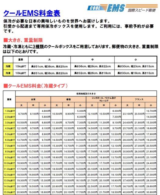 2016-07-22_03h19_37