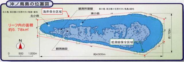 Island_Okinotorishima_000011
