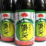 日本の通販で「調味料、医薬品」を買うことにした&なぜモントキアラで中華食材、調味料が見つからない?