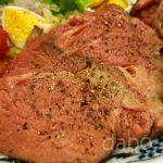 ローストビーフのリベンジ。BSC(バンサショッピングセンター)の肉はやっぱり良いなぁ~~