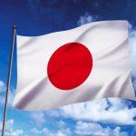 日本で見た「珍しいもの」