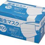 日本のアマゾンの【マスク】が売り切れ、あるいはとんでもない高値になっている