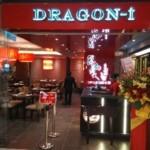「ドラゴンアイ」の味が落ちた?