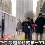 【コロナウィルス】日本もうまくないですねぇ。戦争勃発と同じだという意識がないからだと思う