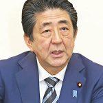 安倍さんは「政争に負けた」 今、実権を握っているのは【宏池会】 次期総理は岸田氏か