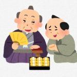 「非常時の国の会議には【財務大臣】をはずす」のが良いらしい 財務省は日本の【ガン】なのか?