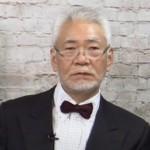 コロナ影響下の世界経済の中の【日本の立ち位置】、今後の課題
