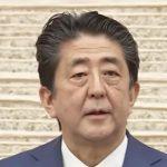 「10万円給付」 安倍総理会見 ノーカット