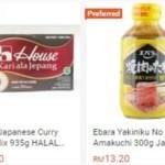 日本の調味料などが「マレーシアの通販」で買える