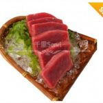 和食材の輸入卸商「千里(Senri Malaysia)」からWhatsappにメッセージが来た