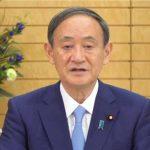 菅総理の「12日にバイデンと電話会談」は待ったほうが良いと思うなぁ